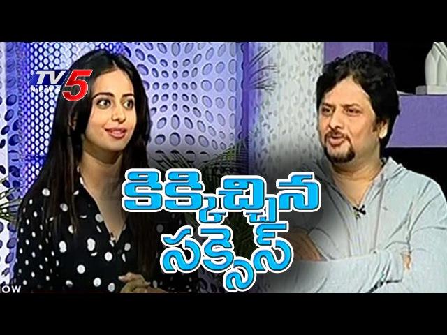 Rakul Preet Singh Surender Reddy Interviewed Each Other on 'KICK 2' Movie : TV5 News