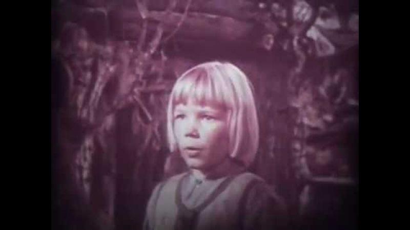 Чертёнок / Nukitsamees, 1981, смотреть онлайн, советское кино, русский фильм, СССР