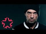 Лигалайз &amp Onyx - ФайтFight