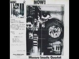 Masaru Imada Quartet Now!