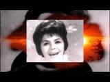 Майя Кристалинская - Отчего