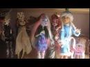 Мультик про кукол Монстр хай Новый год!!! Видео Ники!!!