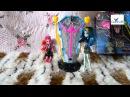 Видео Сериал Монстр Хай с куклами .  Станция подзарядки Фрэнки Штейн – видео обзор