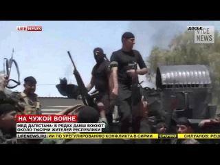 МВД Дагестана: В рядах ДАИШ воюют около тысячи жителей республики
