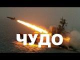 ЧУДО РУССКОЙ АРМИИ: НЕВЕРОЯТНО, НО ФАКТ | сирия сегодня последние новости | удары по игил | турция