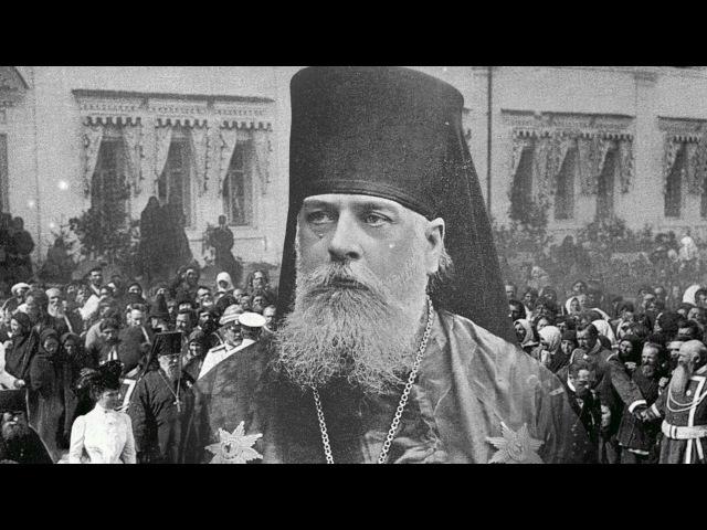 Воин-святитель: подвиг священномученика Серафима (Чичагова)