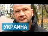 Откровения Бубенчика: герой новой Украины спокойно признался в убийствах