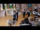 Детский сад. Выпускной Танец Джентельменов