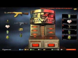 Warface:[Выбиваем] золотой АК-47 by альфа12-саня