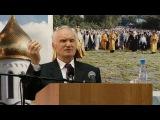 Духовные и нравственные основы воспитания (Одинцово, 2013.04.23) - Осипов А.И.