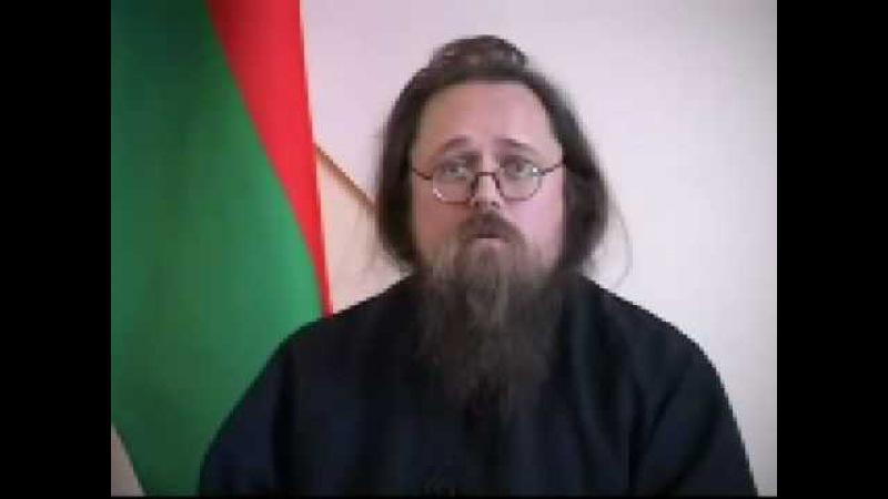 О правилах поста. Диакон Андрей Кураев (ч.1)