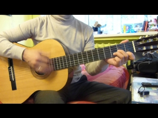 Тебе моя последняя любовь, Михаил Круг, (кавер Am), разбор песни, как играть на гитаре, аккорды