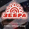 Сеть фитнес-клубов Зебра| OFFICIAL GROUP