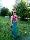 Фото Зари Кыргыз-Кызы №4