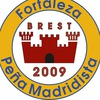 "Фан-клуб Реал Мадрид ""Fortaleza Peña Madridista"""