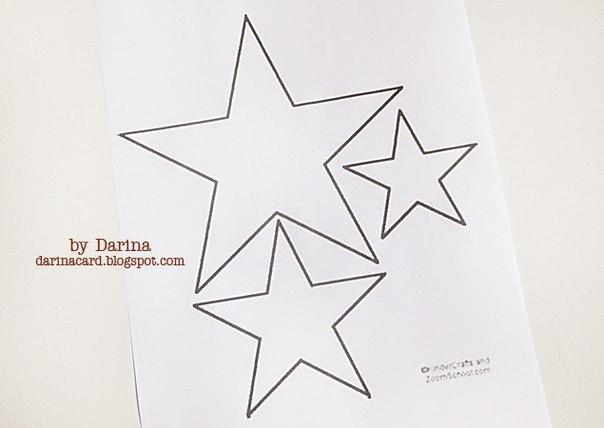 Шаблон звезды из бумаги