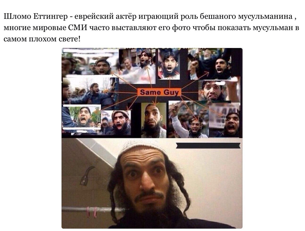 Французский порно актёр арабского происхождения малик 27 фотография