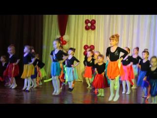 Первое выступление Младшей Танцевальной группы