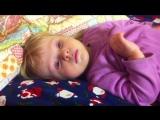 Как быстро уложить ребенка спать за 1 минуту.