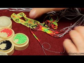 Мк по плетению гердана