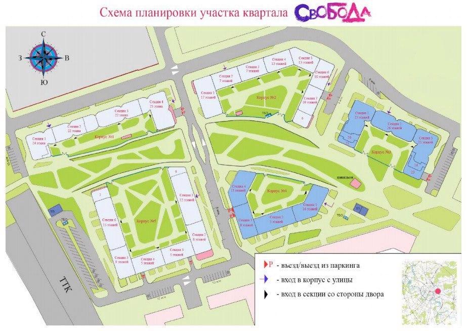 Схема планировки участка квартала Свобода ЖК Символ
