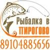 """Рыболовный клуб """"Пирогово"""""""
