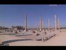 6. Как создавались Империи - Персия