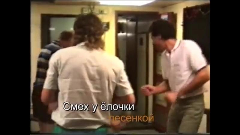 Скачать песню поручик ржевский суп с раками