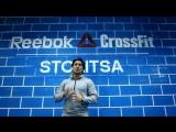 КроссФит для начинающих Reebok Crossfit.