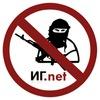 ИГ.net | Против Исламского государства (ИГИЛ)