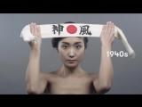 100 лет красоты - эпизод 16 (Япония)