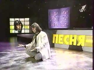 Филипп Киркоров - Зайка моя (Песня Года 1996 Отборочный Тур)