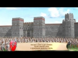 9. Поход Святослава на Византию. Война с Цимисхием