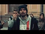 Noize Mc - Уличный Концерт (НОВЫЙ КЛИП)