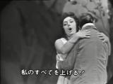 Опера Паяцы 1961год.(Марио Дель Монако)
