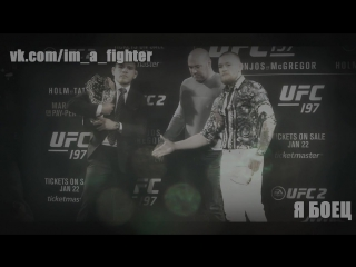 Conor McGregor vs. Rafael dos Anjos Staredown | vk.com/im_a_fighter