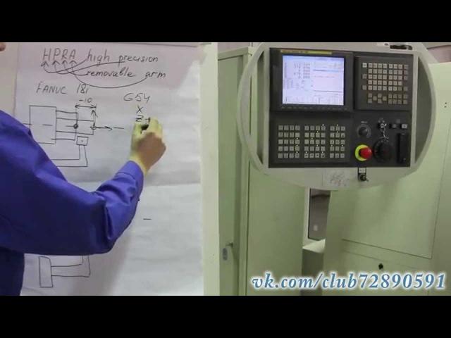High precision removable arm