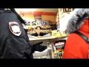 Рейд № 11 Закупка алко пойла несовершеннолетним и против незаконной игорной деятельности
