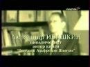 Альфред Шнитке Дух дышит где хочет 2004
