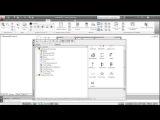 AutoCAD 2013 короткие уроки 11 из 15