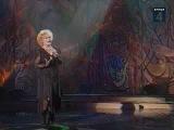 Екатерина Шаврина - Шрам на душе