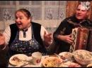 Зоя и Валера - Попурри из песни 2013 год народные хиты