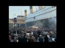 Съемки фильма Титаник