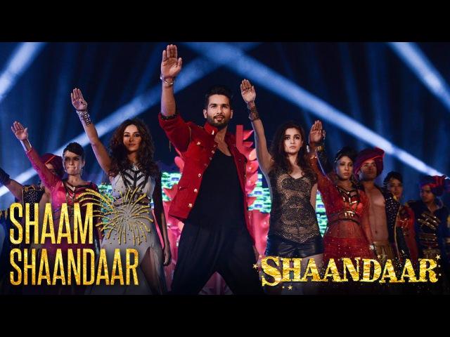 Shaam Shaandaar - Official Video | Shaandaar | Shahid Kapoor Alia Bhatt | Amit Trivedi