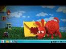 Фиксипелки - Песенки для детей - Интернет Фиксики - познавательные мультики для детей
