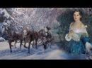 Старинный русский романс В лунном сиянии снег серебрится в исполнении Гульнары Исмаевой