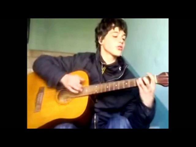 твои карии глаза отличное исполнение на гитаре