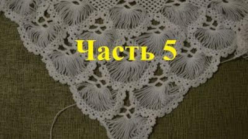 Турецкая шаль, связанная на карточке. Часть 55 (Turkish shawl, tied on the card. Part 5)