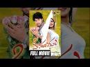 Modalasala ಮೊದಲಾಸಲ Kannada Full Film HD Masterpiece YASH BHAMA RANGAYANA RAGHU