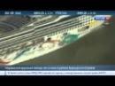 У Бермудских Островов Сел На Мель Круизный Корабль с Почти 4 Тысячами Человек На Борту